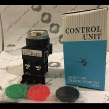 Maruyasu Push button...